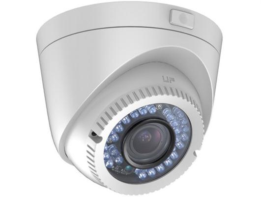 Camera DS-2CE56D1T-IR3Z (HD-TVI 2M)