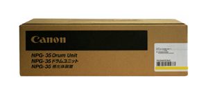 Canon NPG-35 Yellow Drum Unit (NPG-35)