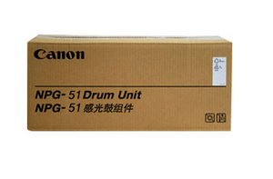 Canon NPG-51 Drum Unit (NPG-51)